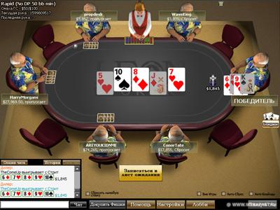 Вид игрового стола на Leon Poker