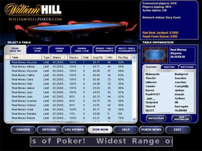 William Hill Poker - лобби покер рума.